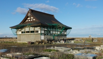 Ruined Temple, near Sendai.
